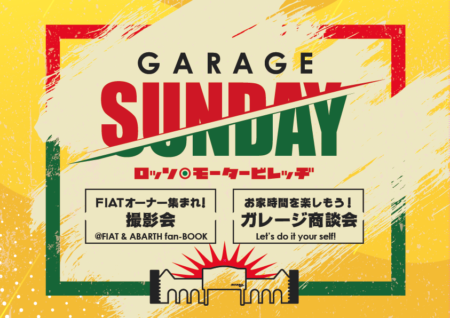 GARAGE SUNDAY!